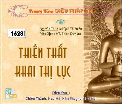 Thiền Thất Khai Thị Lục - Tác Giả:  Thiền sư Lai Quả